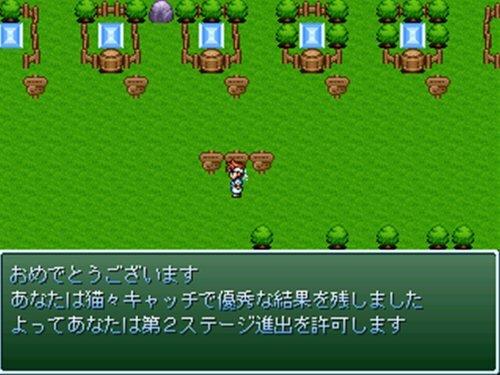 猫々キャッチ Game Screen Shot1