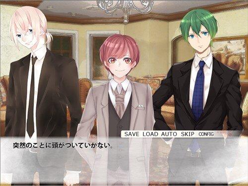 ハナメグリ(体験版) Game Screen Shot1
