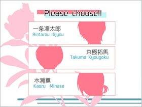 ハナメグリ(体験版) Game Screen Shot3