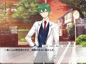 ハナメグリ(体験版) Game Screen Shot4