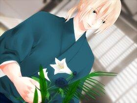 ハナメグリ(体験版) Game Screen Shot5