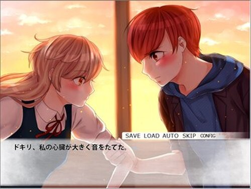 ハナメグリ(体験版) Game Screen Shots