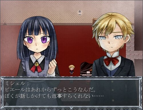 クロエのレクイエム-Con amore- Game Screen Shot1