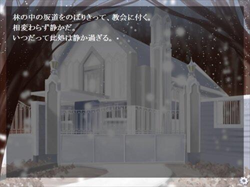 白銀の王子様 Game Screen Shot2