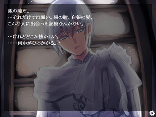 白銀の王子様 Game Screen Shot3