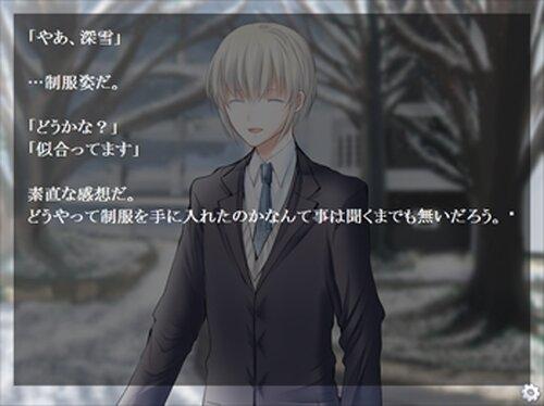 白銀の王子様 Game Screen Shot4