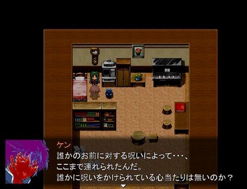 呪祷 ージュトウー Game Screen Shot1