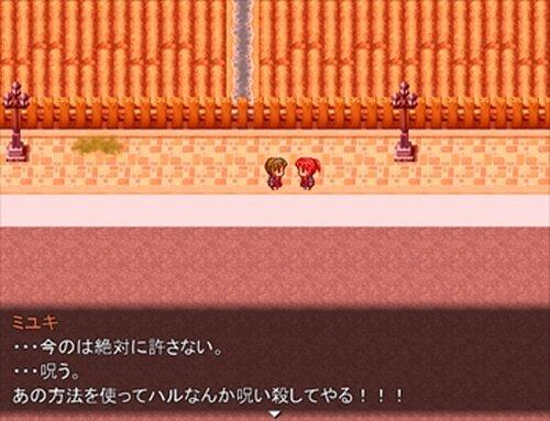 呪祷 ージュトウー Game Screen Shot2