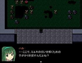 呪祷 ージュトウー Game Screen Shot4