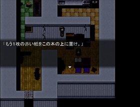 呪祷 ージュトウー Game Screen Shot5