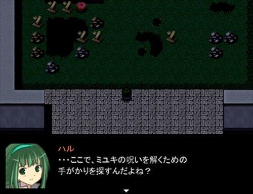 呪祷 ージュトウー Game Screen Shots