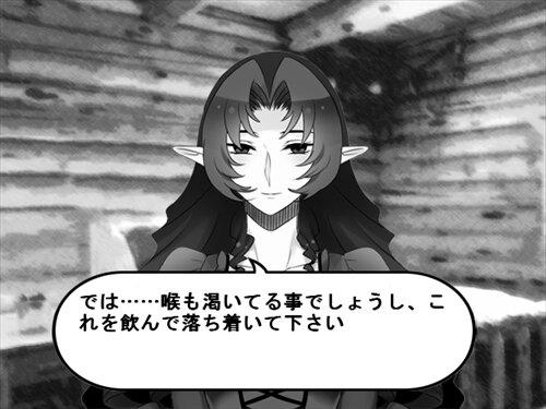エルヒアの毒婦 Game Screen Shot