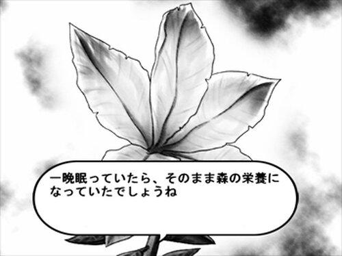 エルヒアの毒婦 Game Screen Shot3
