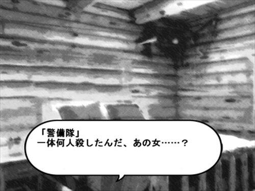 エルヒアの毒婦 Game Screen Shot4