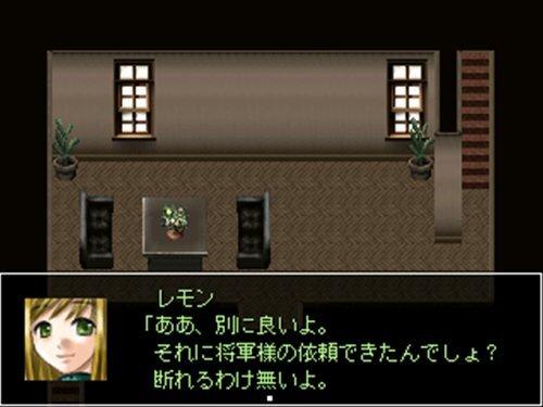 シャインサイエンス Game Screen Shot1