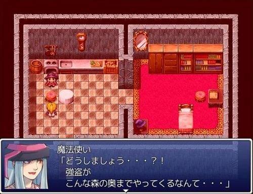 シンデレラ~灰かぶり姫の逆襲~ Game Screen Shot1