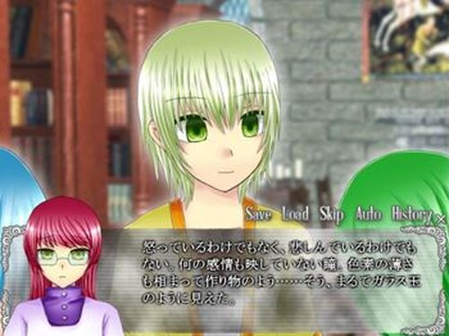 glass eyes, glass heart Game Screen Shot4