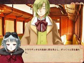キスキル・リラ -winter season- Game Screen Shot3