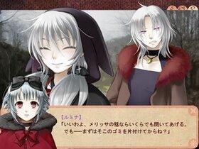 キスキル・リラ -winter season- Game Screen Shot4