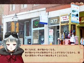 キスキル・リラ -winter season- Game Screen Shot5