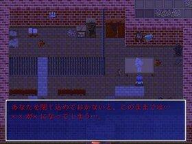 冷たい雨と洋館の物語 Game Screen Shot4