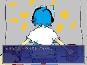 冷たい雨と洋館の物語 Game Screen Shot5