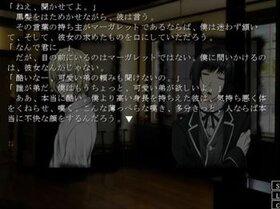 愛し、**し吸血鬼 Game Screen Shot3