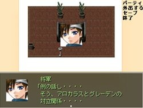 シャインサイエンス Game Screen Shots