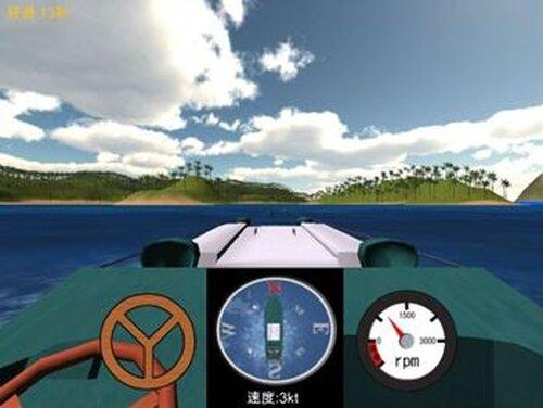 特攻ボート 震洋シミュレーター! Game Screen Shot5