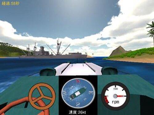 特攻ボート 震洋シミュレーター! Game Screen Shots