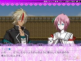 夜明けのマリアージュ2体験版 Game Screen Shot4