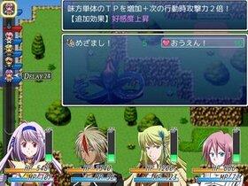 夜明けのマリアージュ2体験版 Game Screen Shot5