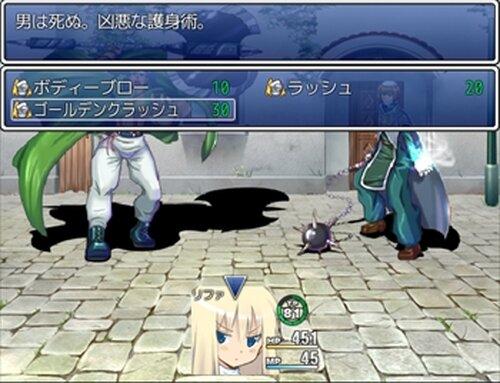 聖夜にソイヤ Game Screen Shot5