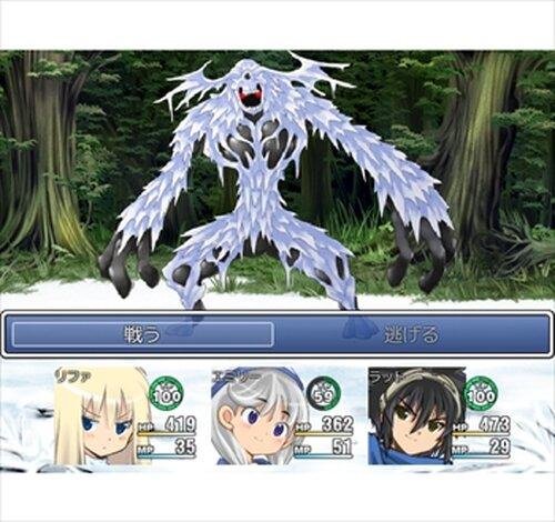 聖夜にソイヤ Game Screen Shots
