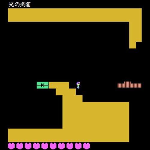 魔法少女は旅に出る(完成版) Game Screen Shot1