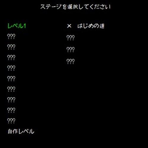 魔法少女は旅に出る(完成版) Game Screen Shot2