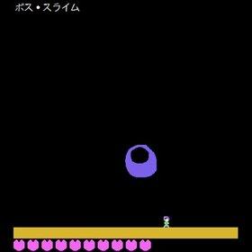 魔法少女は旅に出る(完成版) Game Screen Shot4