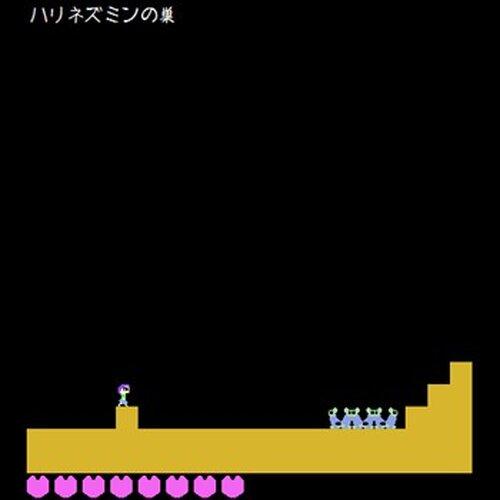 魔法少女は旅に出る(完成版) Game Screen Shot5