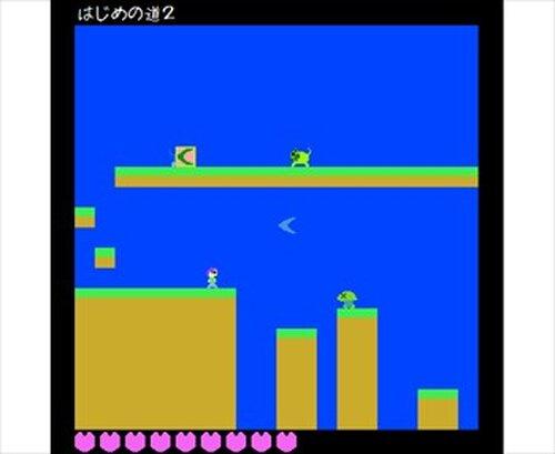 魔法少女は旅に出る(完成版) Game Screen Shots