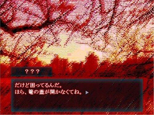キミに捧げる刑法の空事 「序」 ~『第26章 殺人の罪』から『第30章 遺棄の罪』等~ Game Screen Shot3