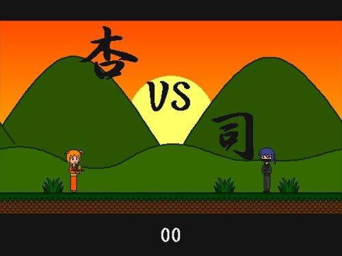 刹那を見斬り Game Screen Shot1