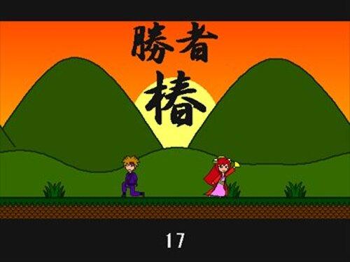 刹那を見斬り Game Screen Shot3
