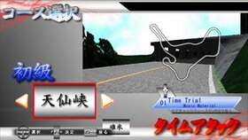 CrossTheRidge R Trial Game Screen Shot5