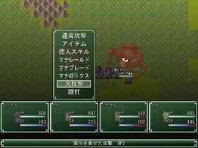 混沌の籠・イグドラシルの花 Game Screen Shot3