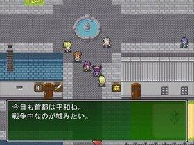 混沌の籠・イグドラシルの花 Game Screen Shot4