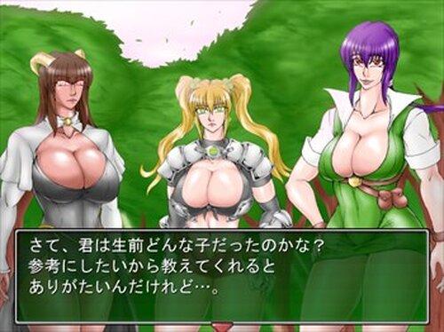 混沌の籠・イグドラシルの花 Game Screen Shots