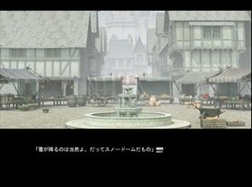 snow date Game Screen Shot2