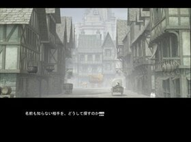 snow date Game Screen Shot4