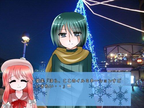 聖なる夜のふたり Game Screen Shot1
