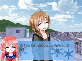 聖なる夜のふたり Game Screen Shot2